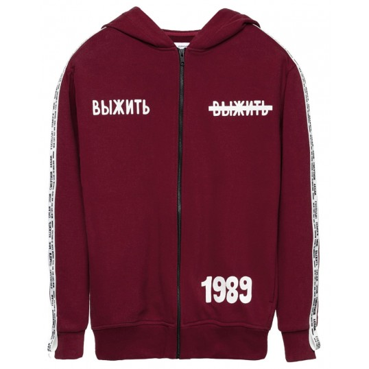 'The Wall' Men Track Jacket Burgundy