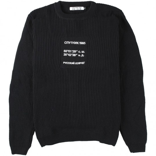 Knitted Sweater 'Russian Ark' Black