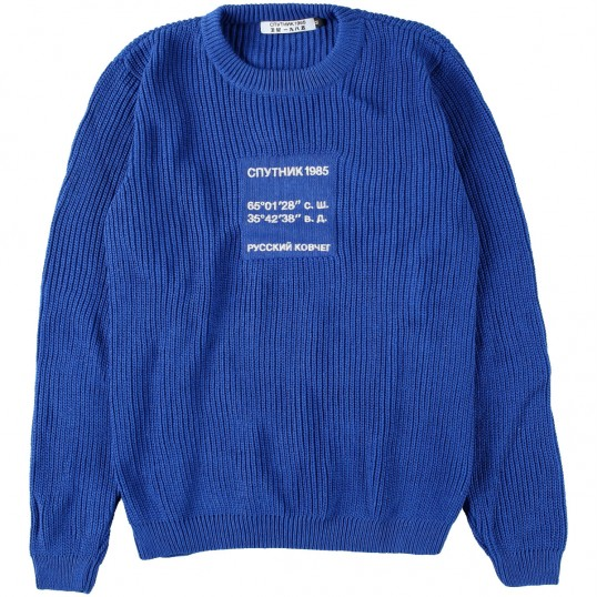 Knitted Sweater 'Russian Ark' Blue
