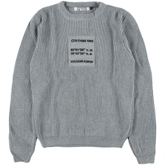 Knitted Sweater 'Russian Ark' Light Grey