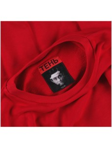 Red Oversize Sweatshirt with Embroidery