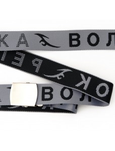 Belt REPLICA Grey