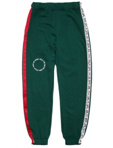 'The Wall' Men Track Pants Green